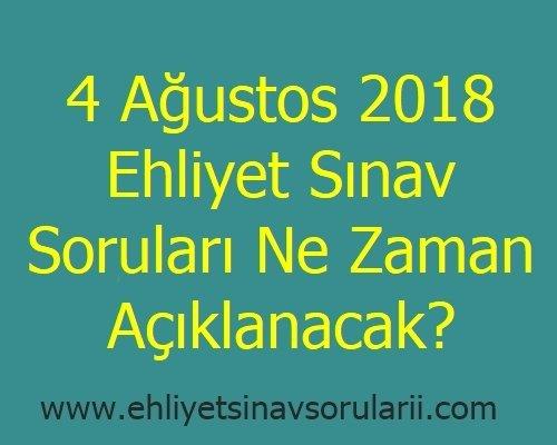 4 Ağustos 2018 Ehliyet Sınav Soruları Ne Zaman Açıklanacak?